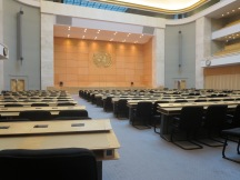 Inside the United Nations located in Geneva