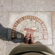 Rumor has it that if you step on this spot then you will return to Madrid at some point in the future.